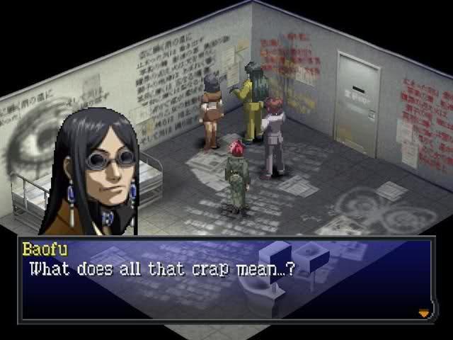 Le screen de films/Animes/jeux vidéo - Page 3 Persona22