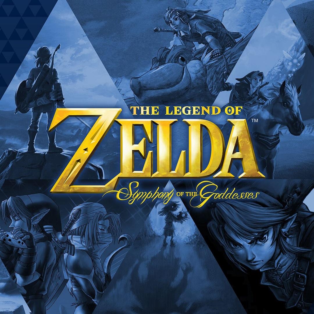 Zelda symphony of the goddesses coupon