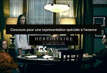 Hereditary - Concours