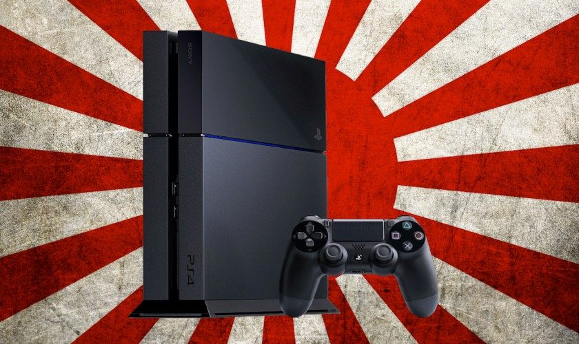 Sony PlayStation 4 - Japon - PS4