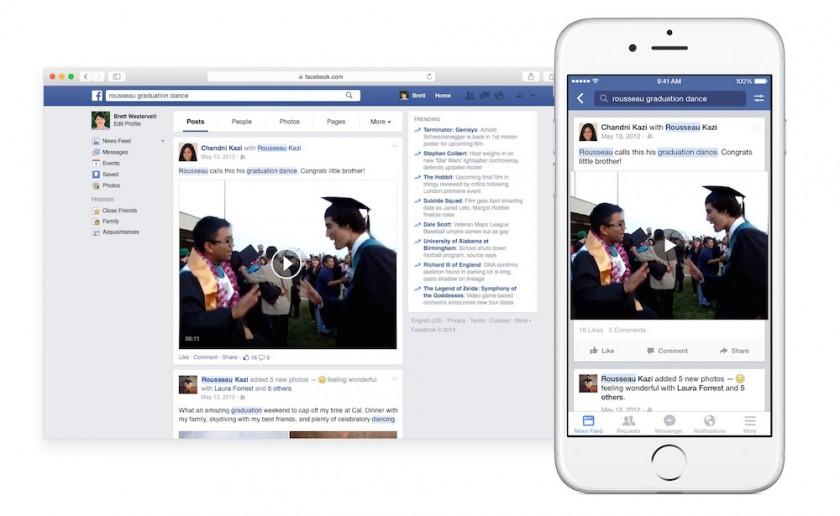 Facebook Search - Desktop Mobile App
