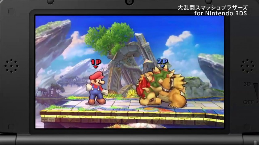 Super Smash Bros Gameplay Nintendo 3DS (1)