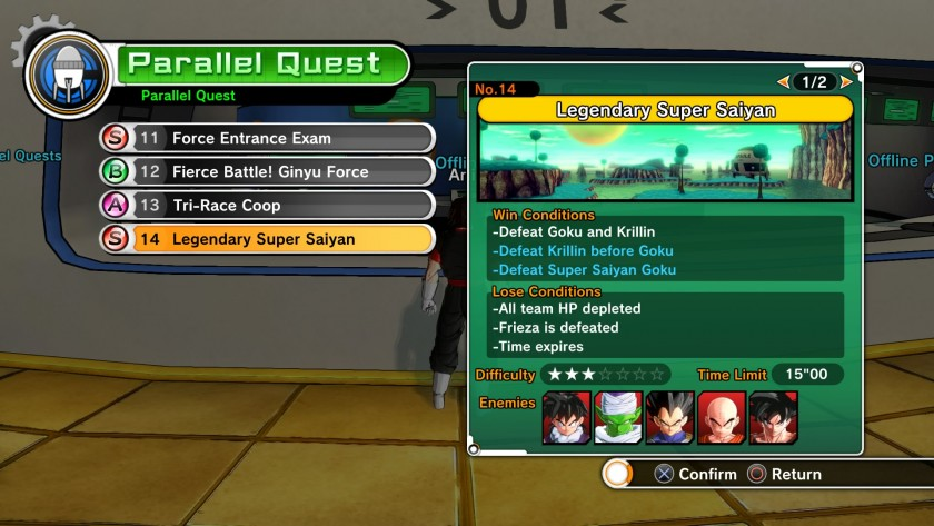 Dragon Ball Xenoverse menu