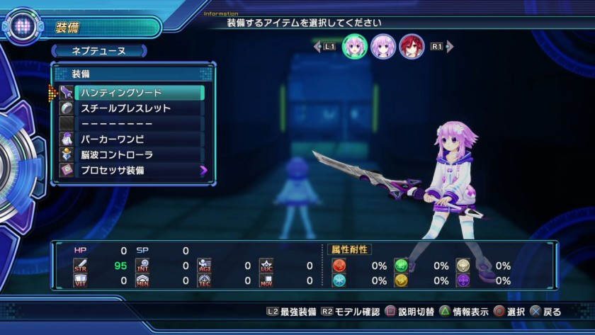 Megadimension Neptunia VII 7