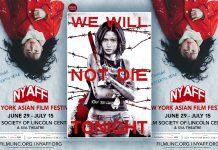 We Will Not Die Tonight