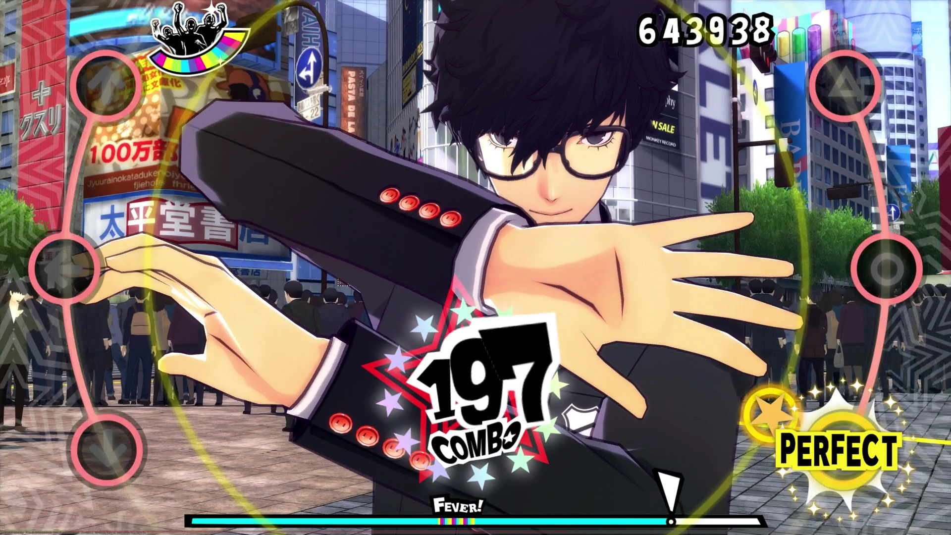Persona 5 Dancing in Starlight